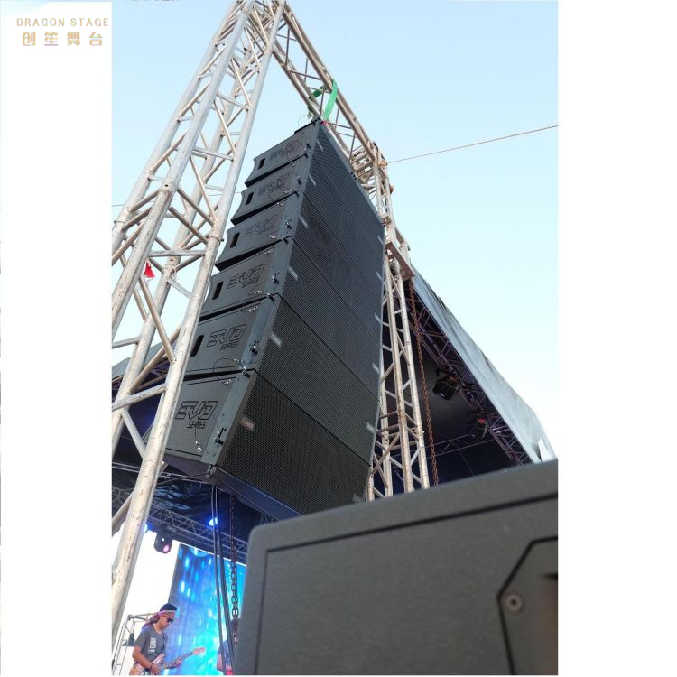 Line Array Aluminum Outdoor Speaker Truss
