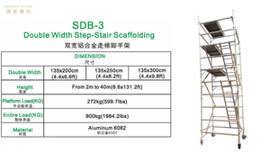 Unit Mobile Tower Double scaffolding with step ladder