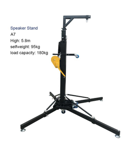 Steel Outdoor Crank Stand Speaker Truss 5.8m